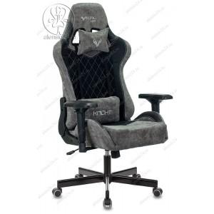 Кресло геймерское VIKING 7 KNIGHT