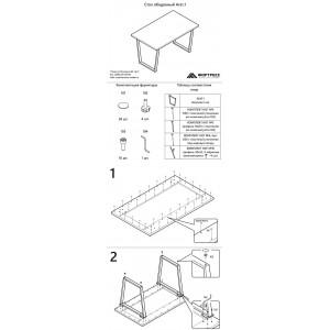 Стол кухонный Агат.1