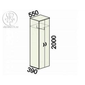 Шкаф для одежды малый с замком Альфа 61 (62,63).43