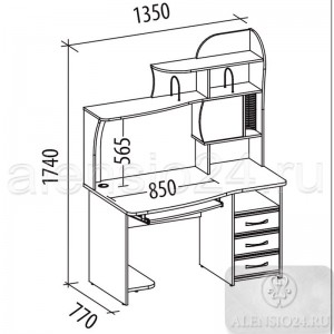 Орион 3.11 стол компьютерный