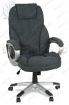 Кресло руководителя RT-345 ткань темно-серый, пластик серебро