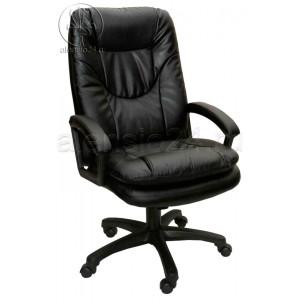 Кресло Фортуна 5(50) бежевая